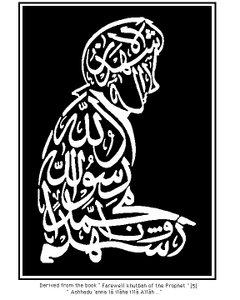 Syahadat-01