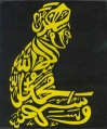 Syahadat