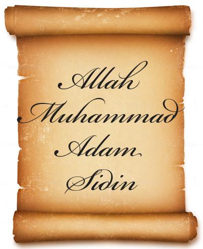 Allah Muhammad